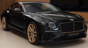 Bentley Continental GT Aurum by Mulliner prava je definicija luksuza, rezerviran za 10 najbržih kupaca s Bliskog Istoka
