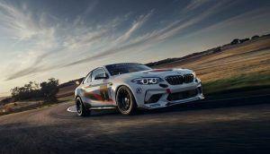 BMW M2 CS Racing rezerviran samo za stazu