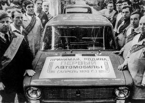 LADA proslavila 50 godina postojanja