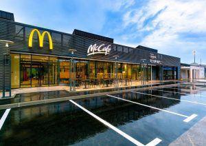 Ovdje radimo pauzu ubuduće, na odmorištu Vukova Gorica otvoren McDonald's