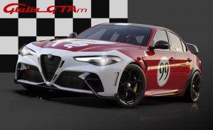 Alfa Romeo Giulia GTA i GTAm i priča o posebnosti od 176.500 eura