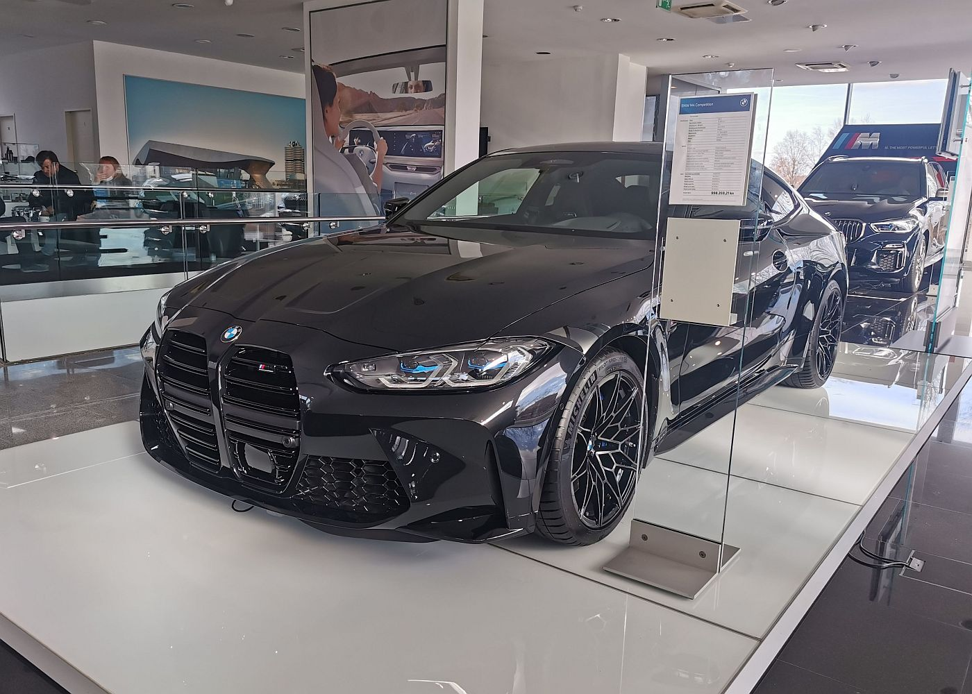 BMW M Competition