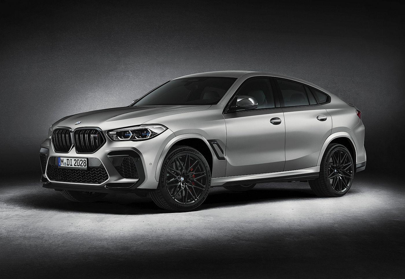 BMW X M First Edition