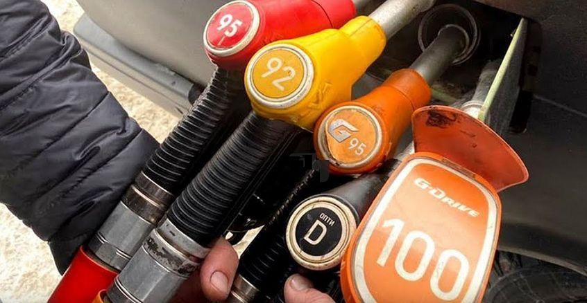 Benzinska  goriva