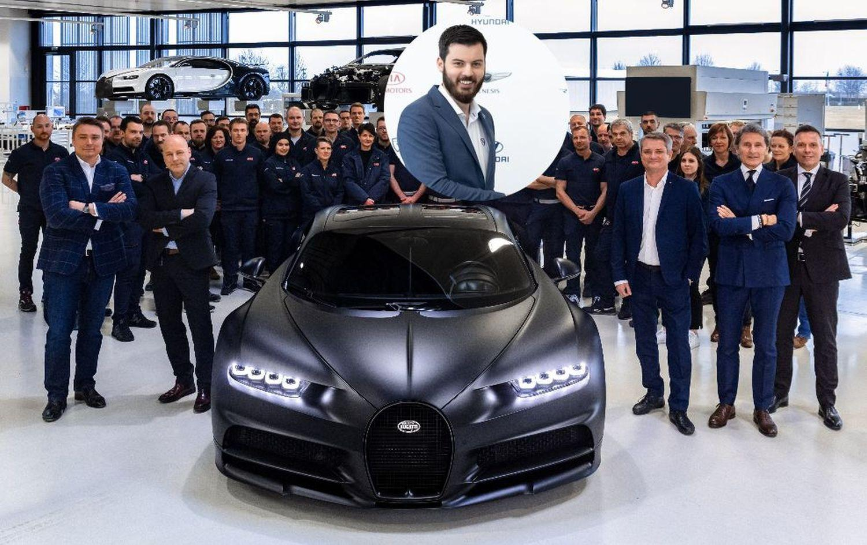 Bugatti Chiron Mate RImac
