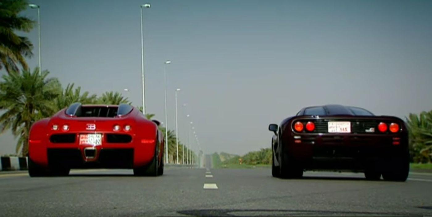 Bugatti Veyron vs McLaren F