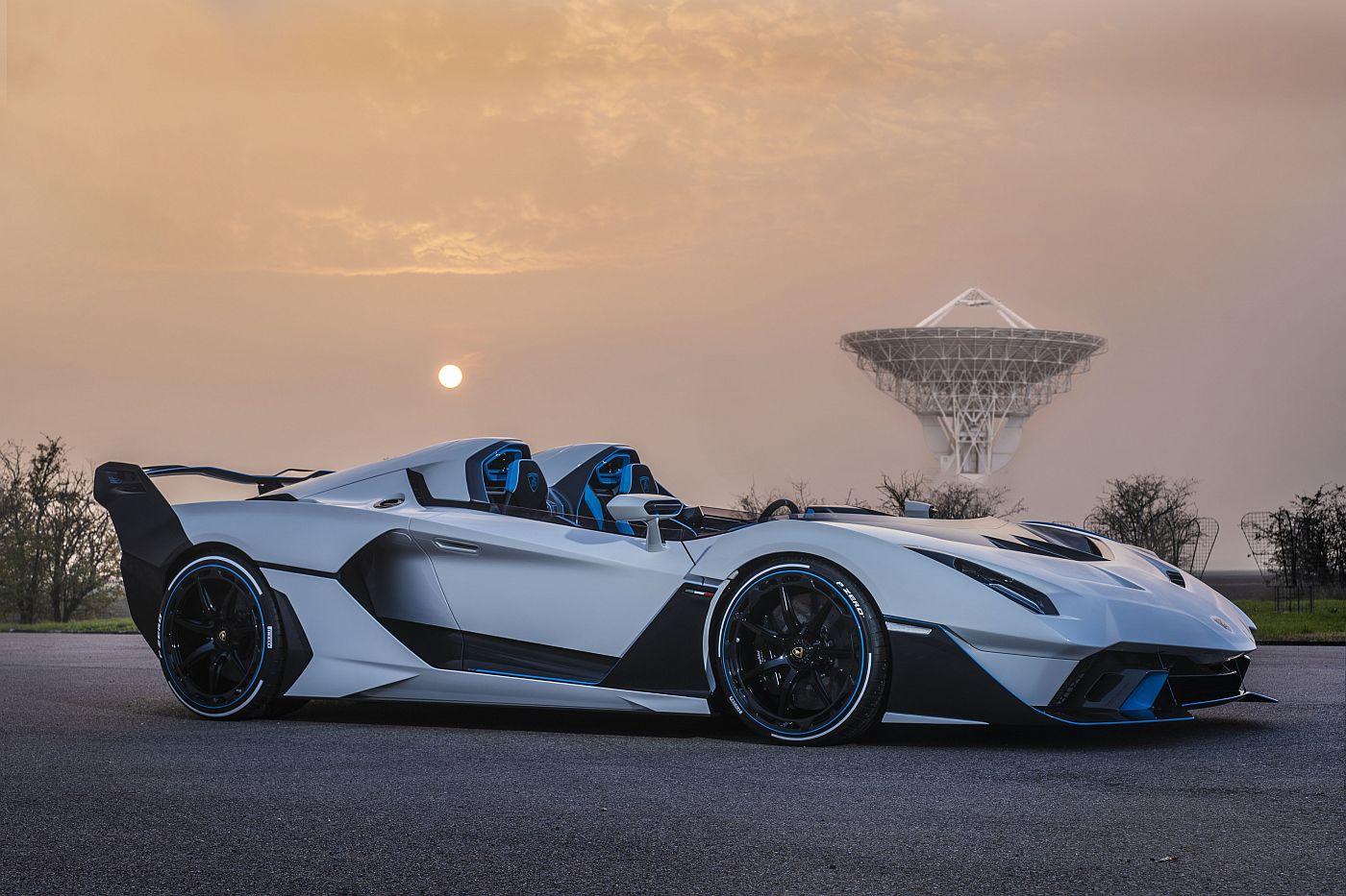 LamborghiniSC Outdoor