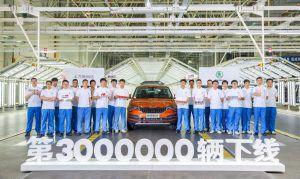 Škoda rekordno u Kini, slavi se 3.000.000 proizvedeni primjerak
