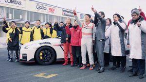 Nissan GT-R NISMO od sada drži rekord na još jednoj stazi!