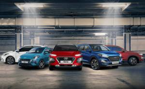 Hyundai pripremio Kraljevsku ponudu online kupovine, do novog limenog ljubimca samo jednim klikom miša